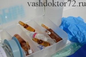 Высокая эффективность лекарств при выводе из запоя гарантирована.