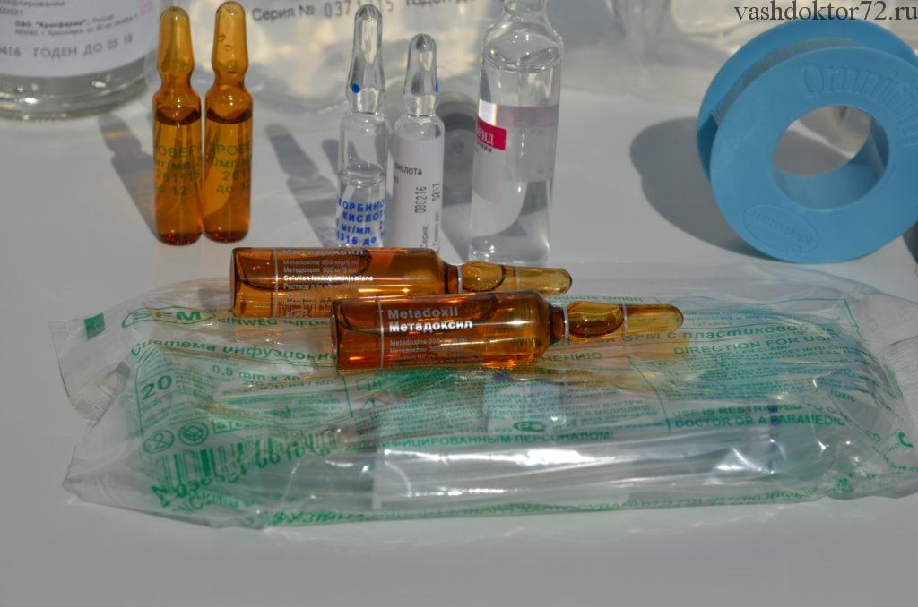 Высокоэффективная помощь при алкогольной интоксикации.